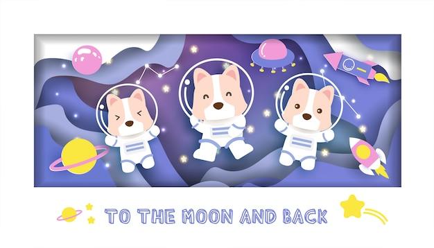 Cartão do chuveiro de bebê. com um cachorro fofo na galáxia para cartão de aniversário, cartão postal,