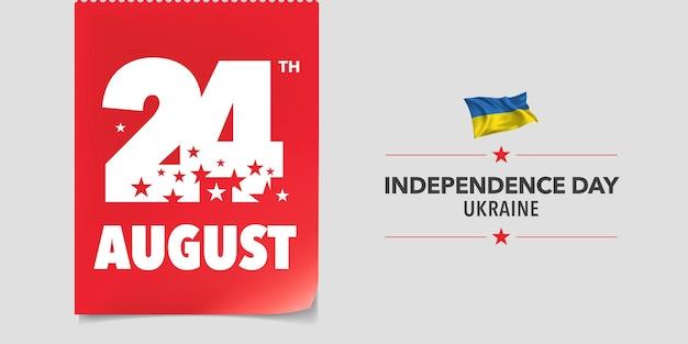 Cartão do dia da independência da ucrânia.