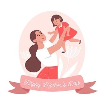 Cartão do dia das mães, mãe segura a filha nos braços Vetor Premium