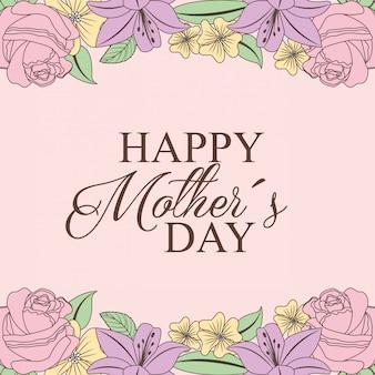 Cartão do dia das mães