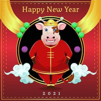 Cartão do dia de ano novo chinês com vacas de desenho animado vestindo roupas tradicionais chinesas