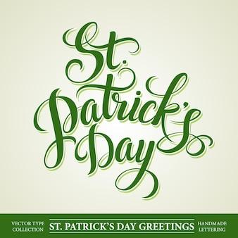 Cartão do dia do st. patricks. ilustração.