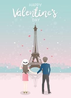 Cartão do dia dos namorados com o casal de mãos dadas