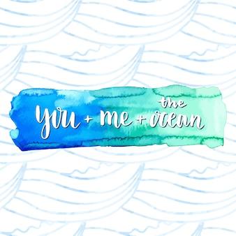Cartão do dia dos namorados. letra vetorial com pano de fundo de onda criativa em cores azuis. você, eu e o oceano.