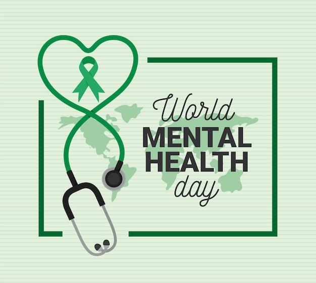Cartão do dia mundial da saúde mental