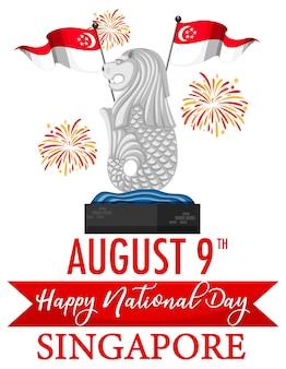 Cartão do dia nacional de cingapura com marco merlion de cingapura