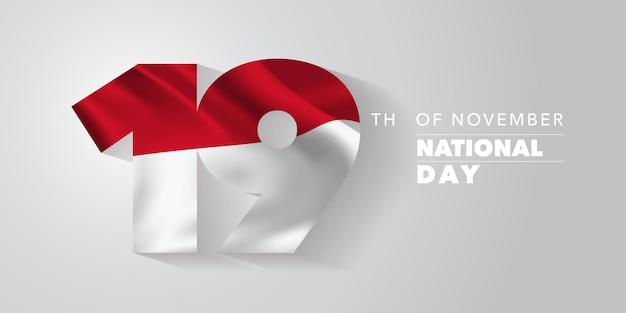 Cartão do dia nacional de mônaco, banner, ilustração vetorial. fundo monacan 19 de novembro com elementos de bandeira