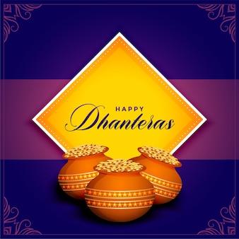 Cartão do feliz festival de dhanteras com pote de moedas de ouro
