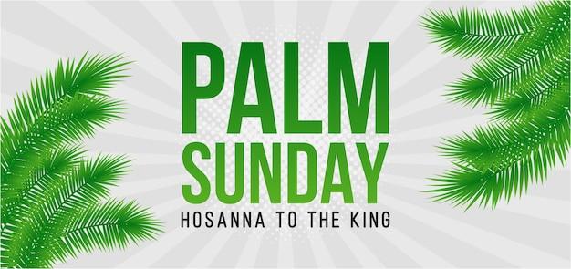 Cartão do feriado do domingo de ramos, cartaz com folhas de palmeira realista, moldura. fundo.