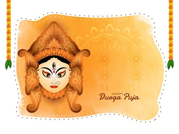 Cartão do festival de durga puja