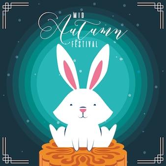 Cartão do festival de meados do outono com coelho e desenho de ilustração vetorial de letras