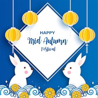 Cartão do festival do meio outono com um coelho fofo Vetor Premium