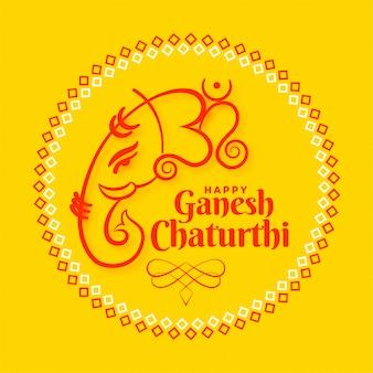 Cartão do festival do senhor ganesh chaturthi utsav