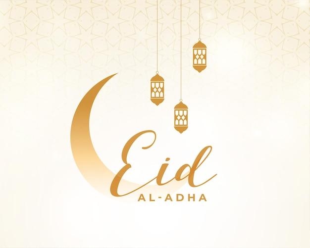Cartão do festival eid al adha em estilo clean