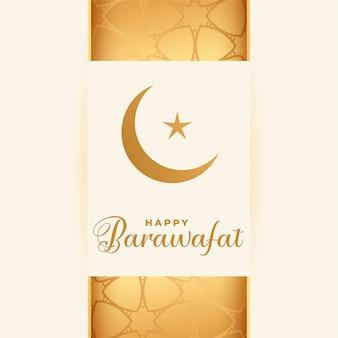 Cartão do festival islâmico barawafat feliz