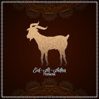 Cartão do festival islâmico de eid-al-adha mubarak