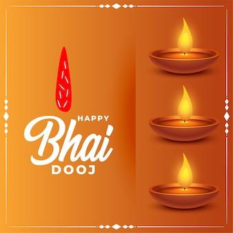 Cartão do festival tradicional de bhai dooj feliz