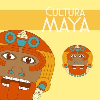 Cartão do maya da cultura