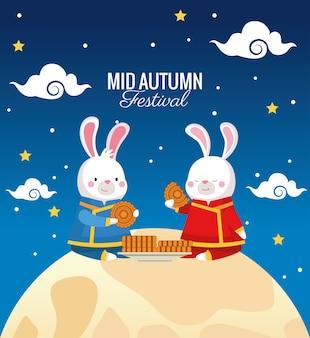 Cartão do meio do outono com casal de coelhos em cena de lua cheia