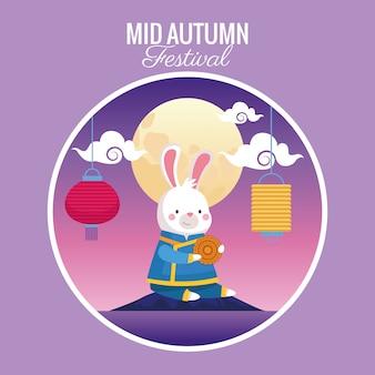 Cartão do meio do outono com cena de coelho e lua cheia