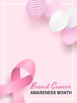 Cartão do mês de conscientização do câncer de mama. design com fita rosa e balões