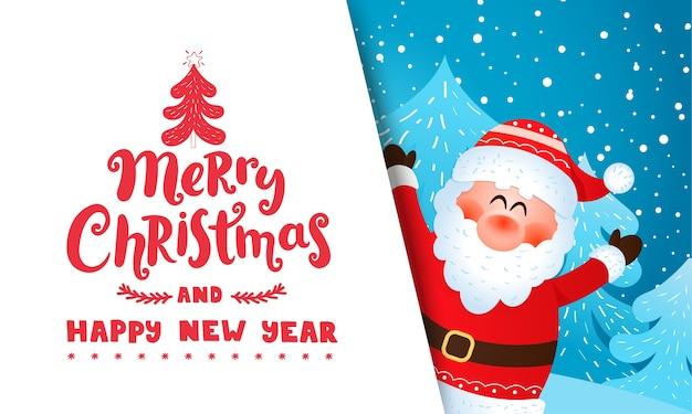Cartão do papai noel desejando feliz natal e feliz ano novo