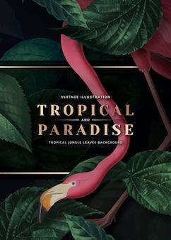 Cartão do paraíso tropical