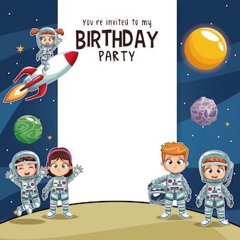 Cartão do partido do convite dos miúdos do aniversário