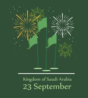 Cartão do reino da arábia saudita