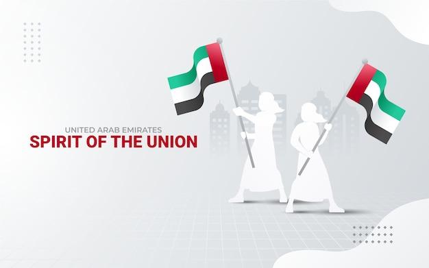 Cartão dos emirados árabes unidos