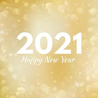 Cartão dourado de feliz ano novo 2021, com bokeh, flocos de neve e luzes brilhantes