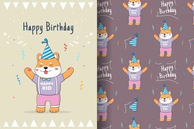 Cartão e padrão sem emenda de aniversário bonito de shiba inu