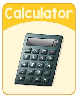 Cartão educacional de palavras em inglês da calculadora