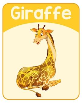 Cartão educacional de palavras em inglês da girafa