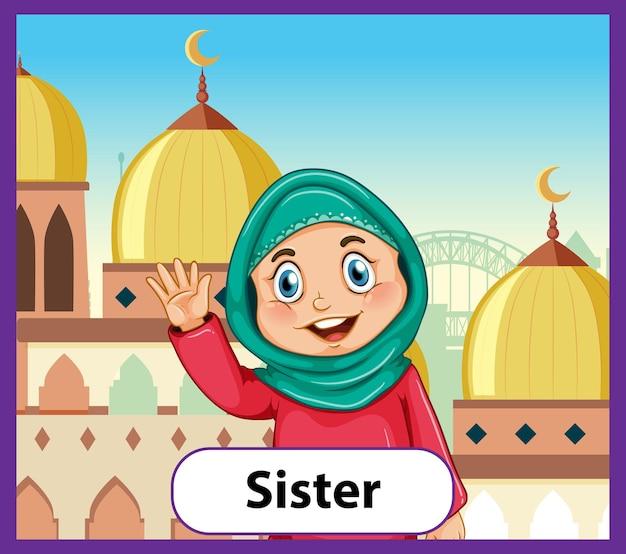 Cartão educacional de palavras em inglês da irmã