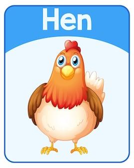 Cartão educacional de palavras em inglês de galinha