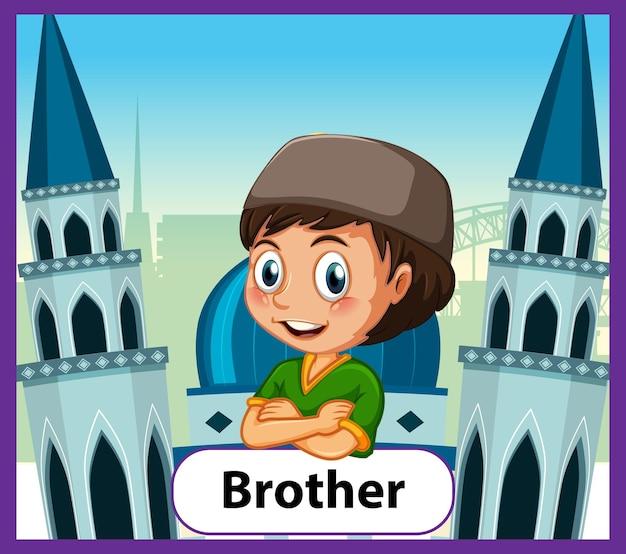 Cartão educacional de palavras em inglês do irmão
