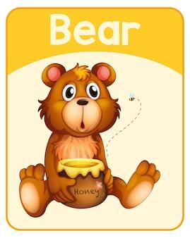 Cartão educacional de palavras em inglês do urso