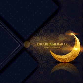 Cartão eid adha mubarak preto e dourado com design islâmico crescente