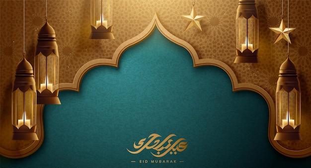 Cartão eid mubarak com lâmpadas penduradas e decoração em arabescos