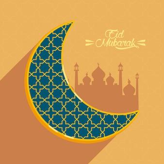Cartão eid mubarak com lua crescente