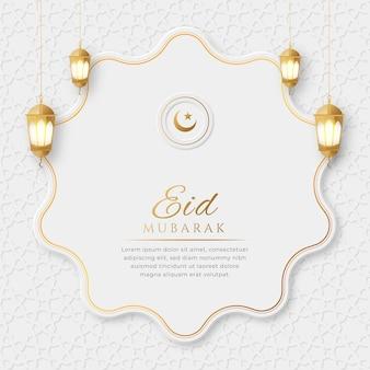 Cartão eid mubarak com moldura dourada