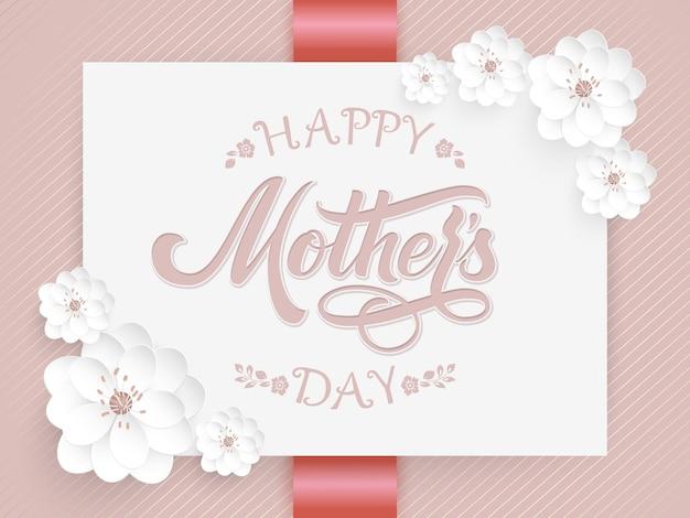 Cartão elegante com letras de feliz dia das mães e elementos florais