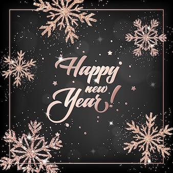 Cartão elegante de ano novo de 2019 com coroa de bolas de natal em ouro rosa para convite, saudações ou folheto e folheto de natal