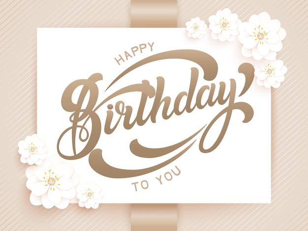 Cartão elegante de feliz aniversário