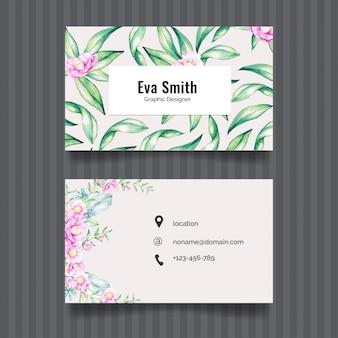 Cartão elegante de luxo