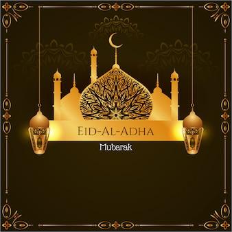 Cartão elegante islâmico de eid al adha mubarak com mesquita dourada