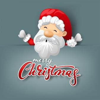 Cartão engraçado do natal
