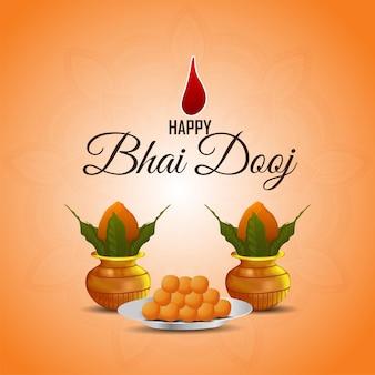 Cartão feliz bhai dooj realista com kalash criativo e presentes