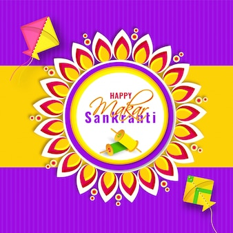 Cartão feliz da celebração do festival de makar sankranti